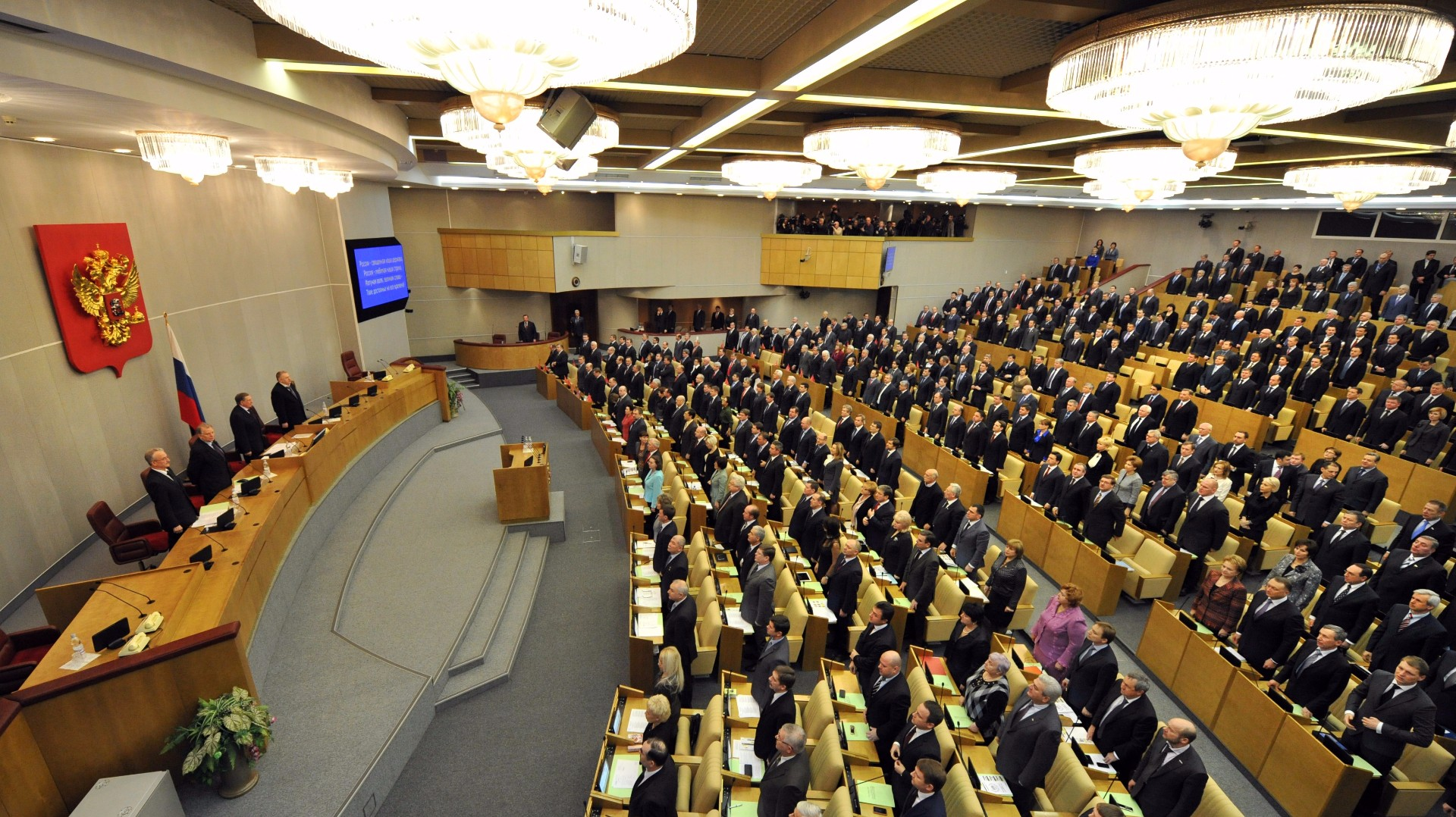 The russian parliament consisted