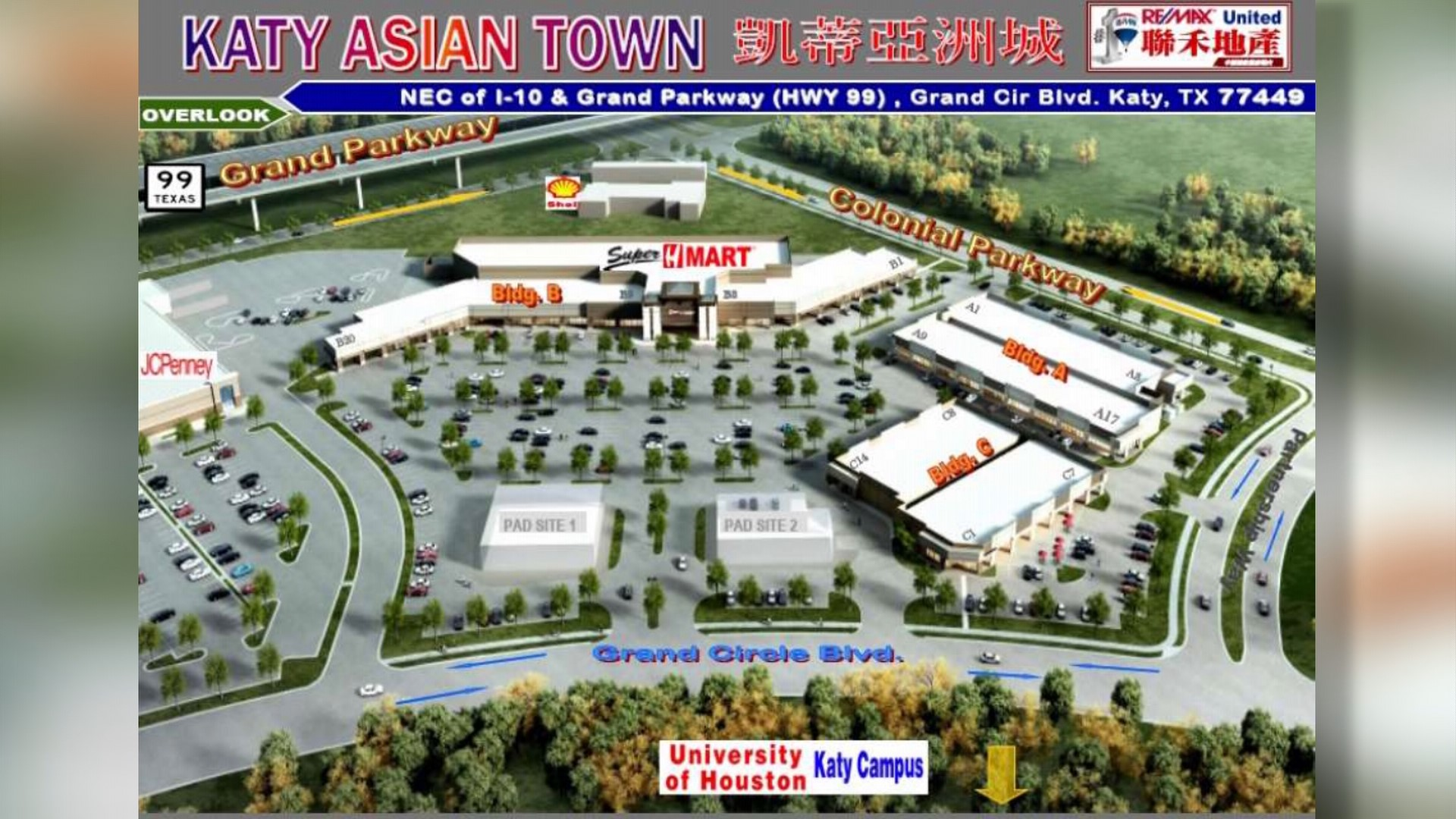 new katy asian town in the works